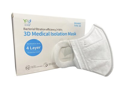 SURGICAL FACE MASK TYPE IIR> 98% | 25 PCS