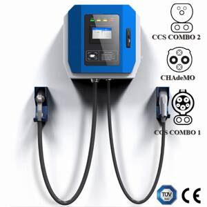 EVEMOVE DC rapid charger 30kW
